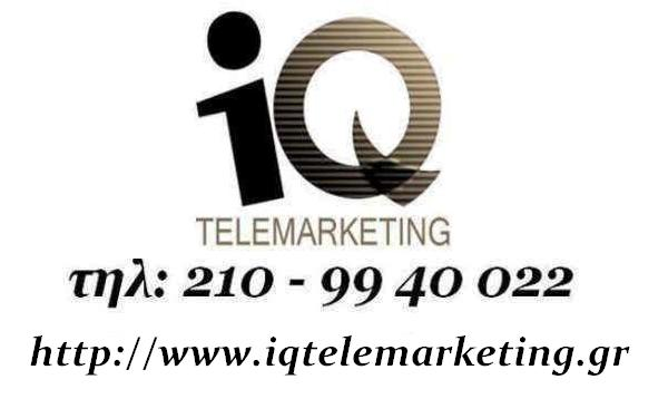 iq telemarketing
