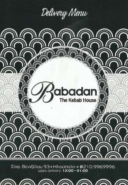 Babadan new