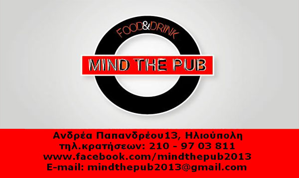 Mind the Pub