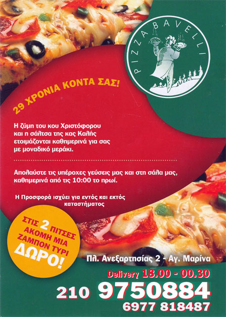 Pizza Bavelli