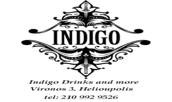 indigo (πρώην verdi)