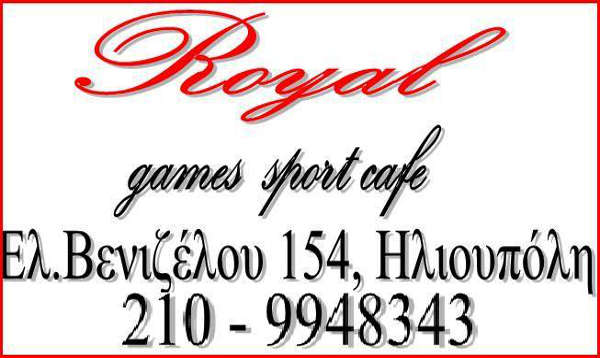 royal sport cafe