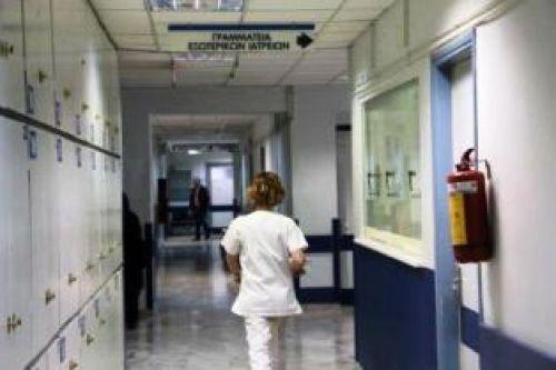 5b146b94ad Υγεία · Στον βωμό των Μνημονίων νοσοκομεία