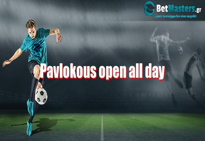 Pavlokous open all day