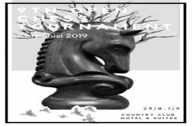 « 9th OPEN CHESS TOURNAMENT- ΚΑΡΠΕΝΗΣΙ 2019 »