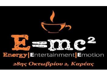 Energy cafe
