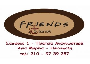 friendsstation