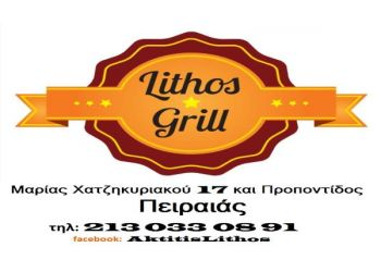 lithosgrill