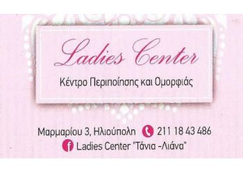 ladiescenter