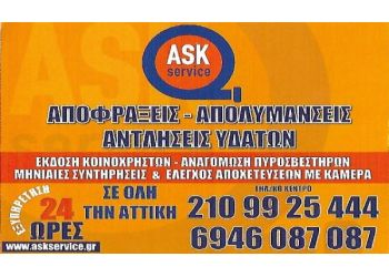 askservice