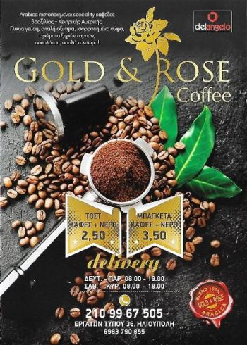 gold_rose_coffee