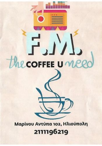 fmcoffee